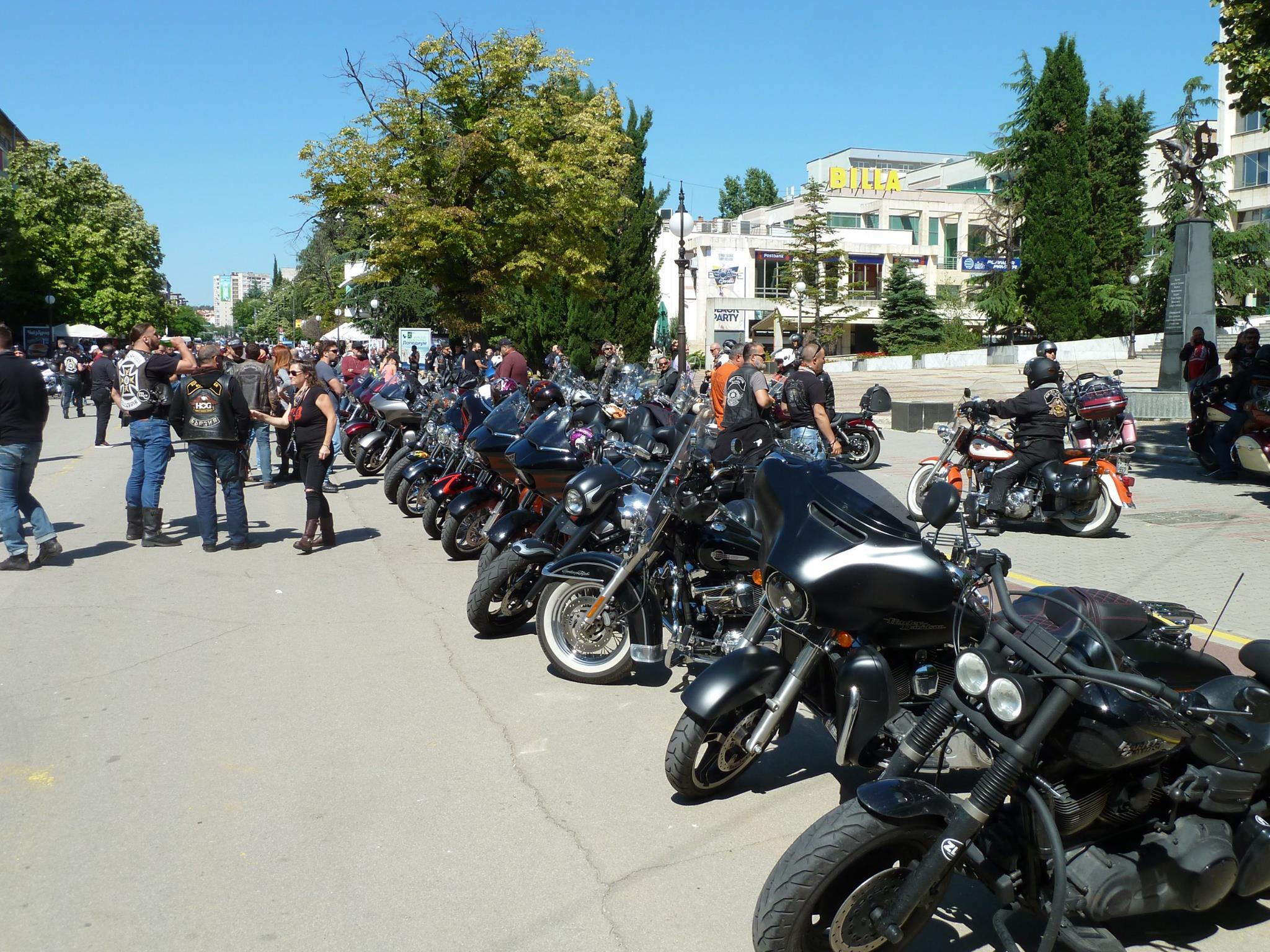 Ride On Bulgaria 2017 Stara Zagora