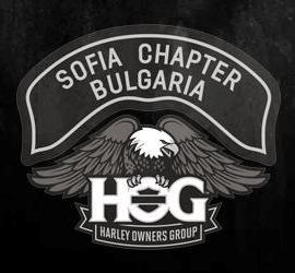H.O.G. Sofia Chapter трето годишно общо събрание