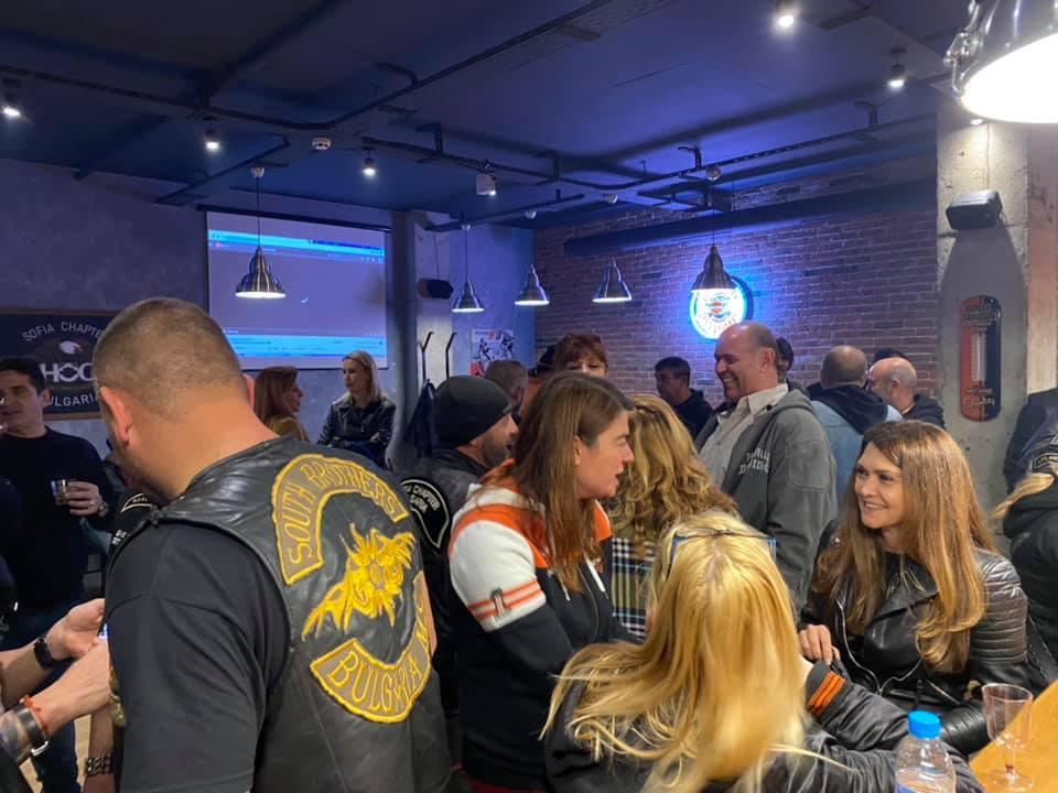 Откриване на клубната къща Ноември 2019